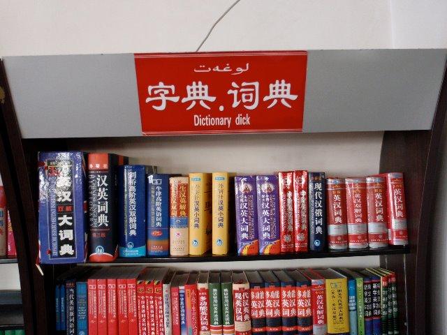 recent  dictionary