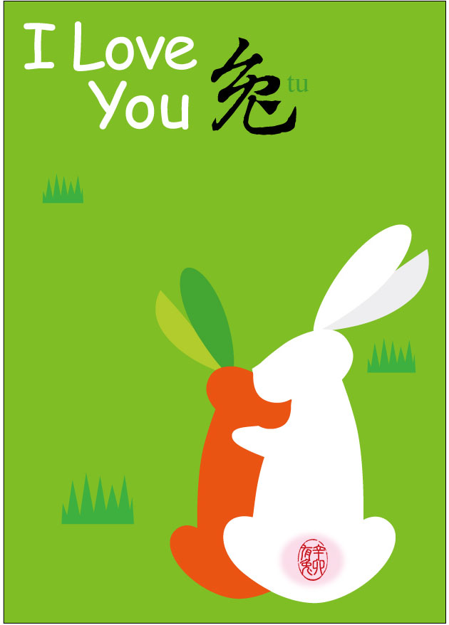 happy new year in chinese rabbit. Happy New Year Rabbit You