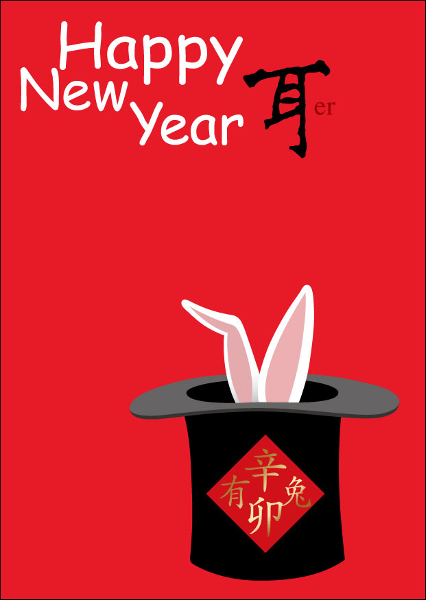 Language Log » Happy New Year Rabbit You