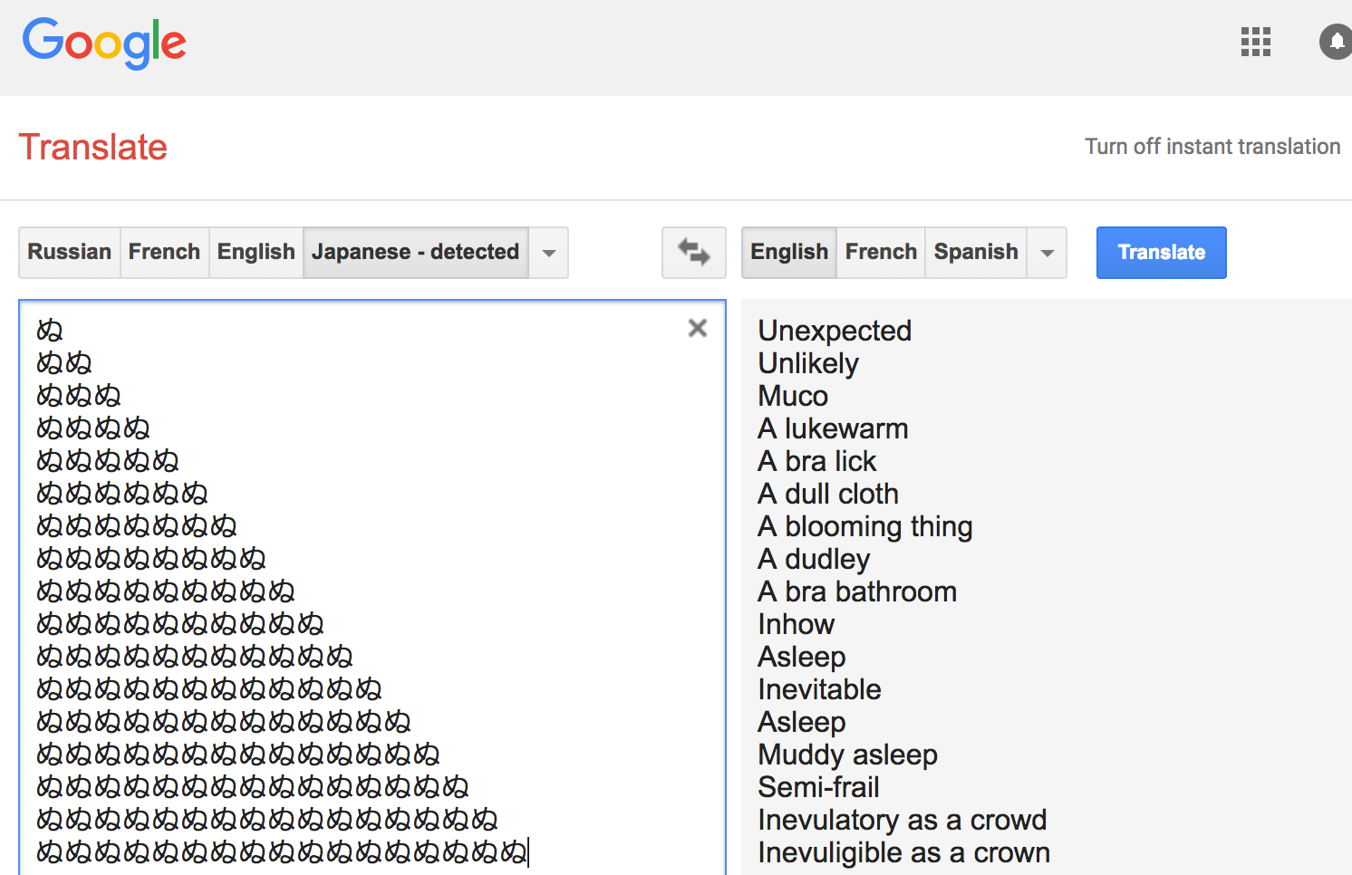 Language Log Easy Going Crazy