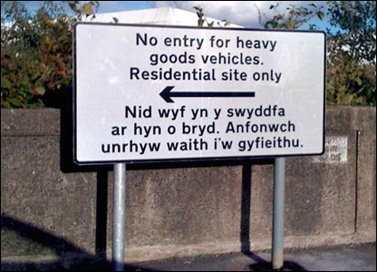English Welsh Online Translator: English Welsh Translation ...