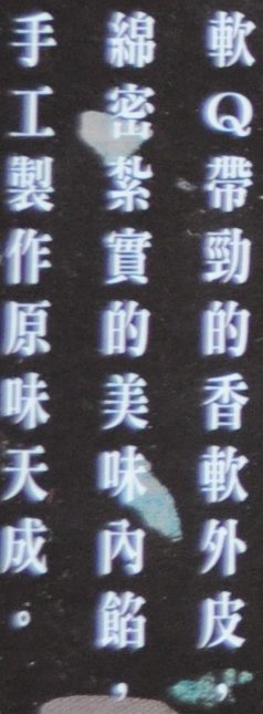 Language Log Is Q A Chinese Character