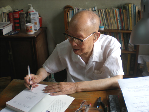 zhou youguang - photo #6