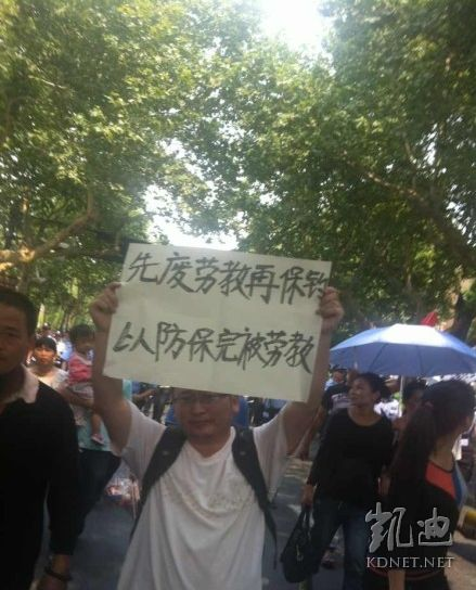 Language Log » More anti-Japanese slogans, but with a twist