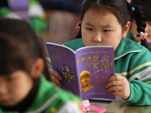 Language Log The Cost Of Illiteracy In China