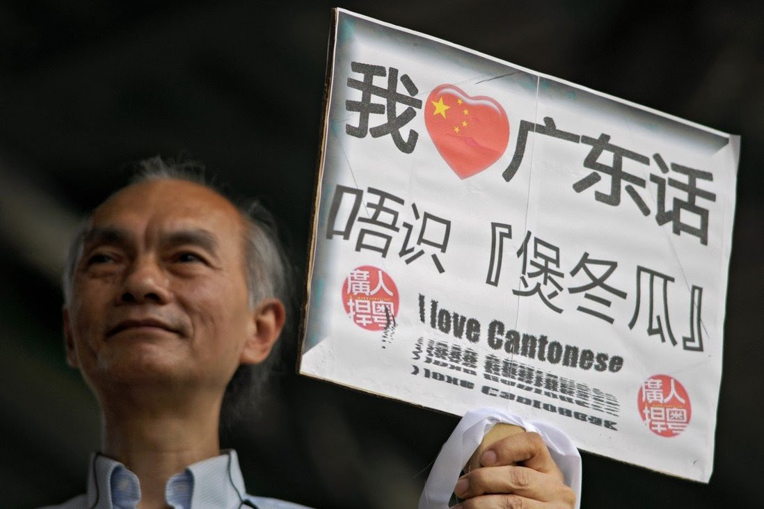 Cantonese under threat at Stanford