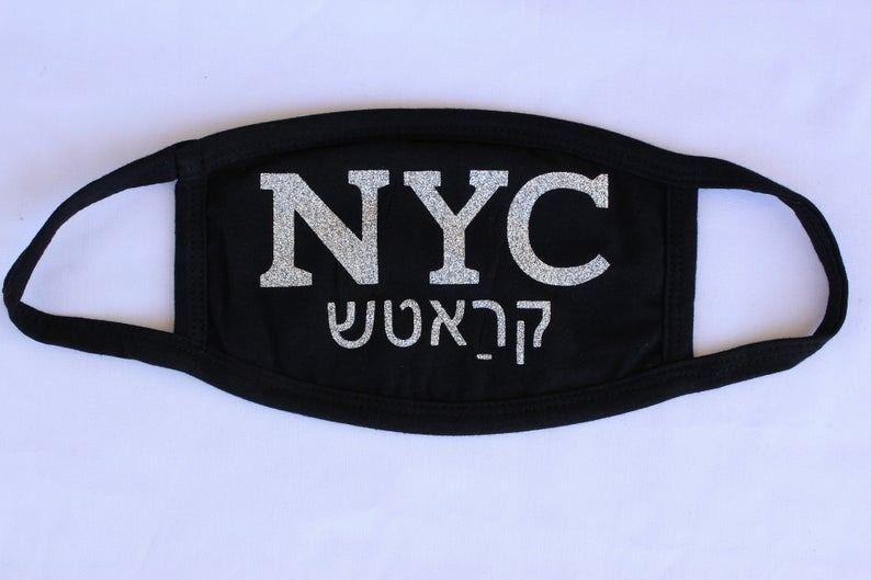 NYC crotch