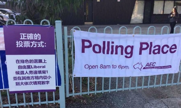 Chinese signs in Australian election