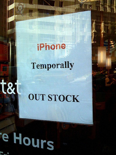 iPhone temporally out stock