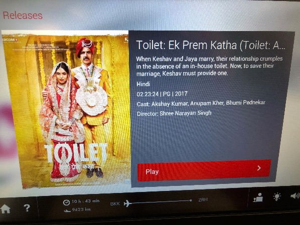 Language Log » Toilet: A Love Story