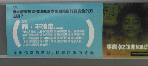 Is this Cantonese, Mandarin, or a combination of the two?