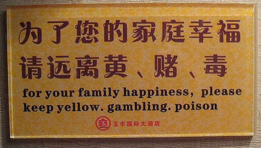 Yellow gambling