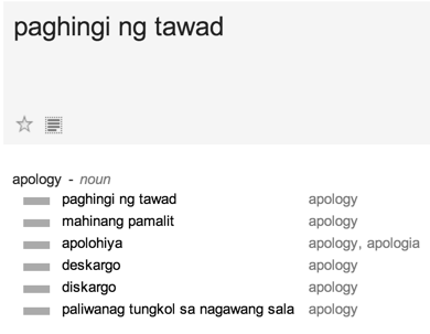 Language Log No Word For Sorry In Tagalog @cinthyamoz you are behind someone who is in the way and you have already said excuse me but they couldn't hear you so now you say excuse me, i'm trying to get by/past. language log